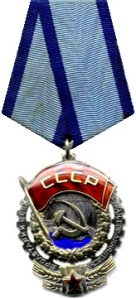 Soviet Order of the Red Banner Hero of Labour