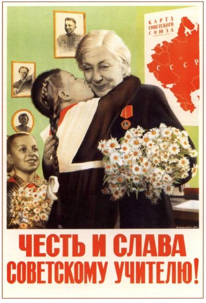 """""""Honra e glória ao professor soviético."""""""