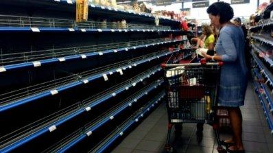 Foto: AFP/Pauline Froissart. É tempo de acabar com a obsessão burguesa pelo dinheiro.