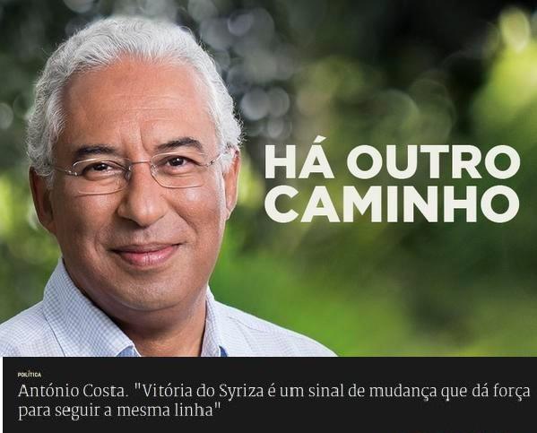 OutroCaminho-Syriza