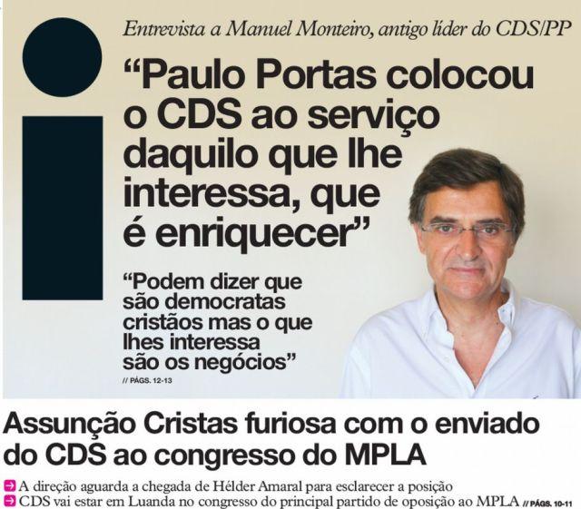 manel_monteiro_paulo_portas