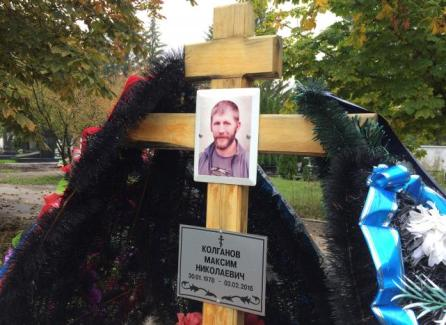 Soldado desconhecido ou para a famíla e amigos: Maxim Kolganov,