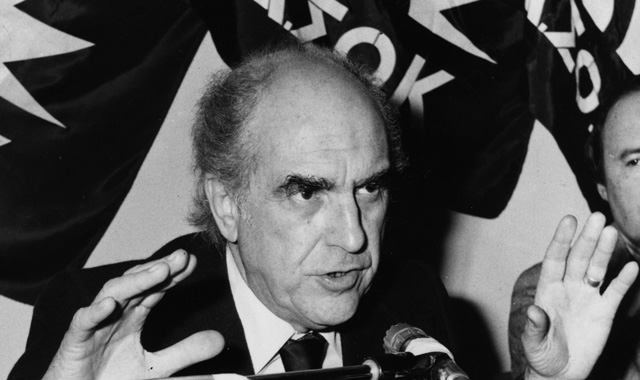 Andreas_Papandreou.jpg