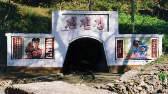 Pyongsan_Fluorite_mine_in_North_Hwanghae_Province_North_Korea